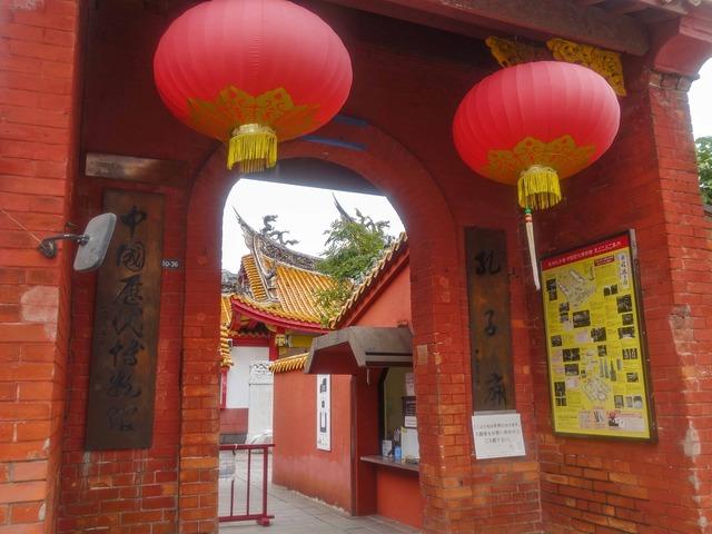 孔子廟中国歴史博物館 4_edit