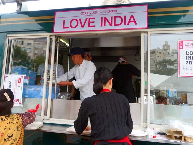 LOVE INDIA 5_edit