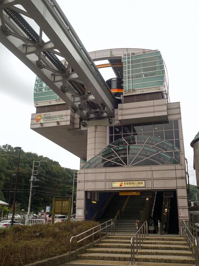 多摩動物公園駅 2_edit