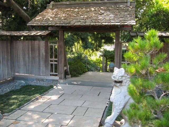日本庭園入り口 1_edit