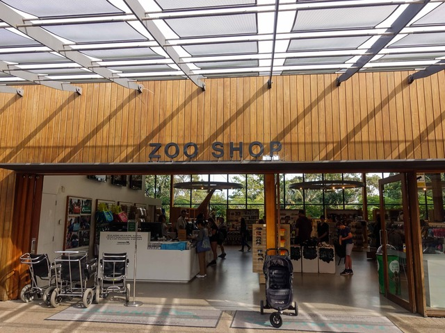 Zoo Shop 10_edit