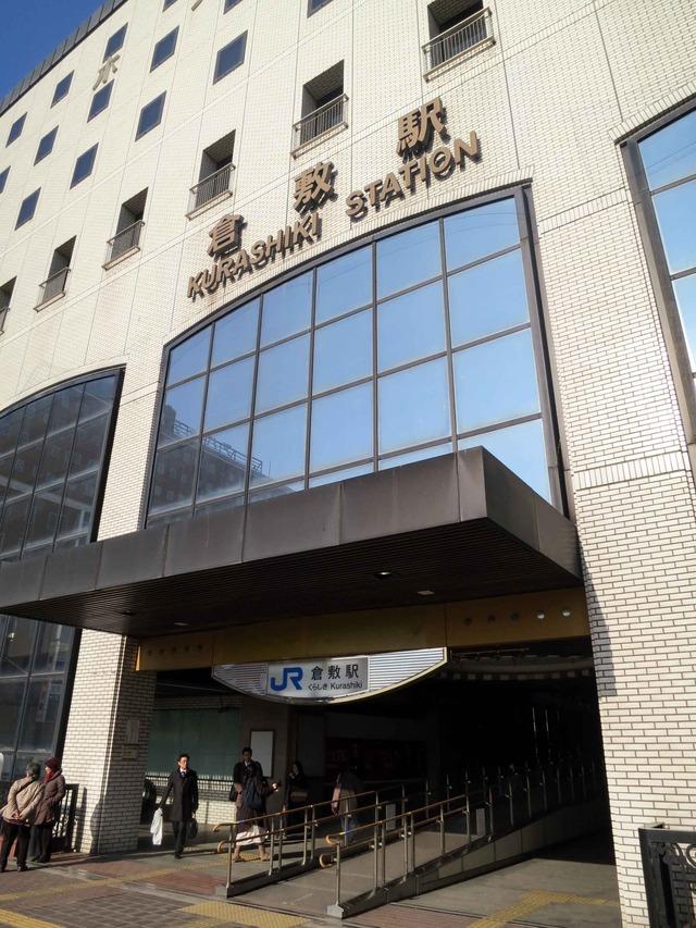 JR 倉敷駅 3_edit