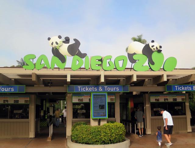サンディエゴ動物園 3_edit