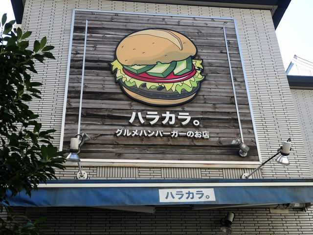 店頭 3_edit