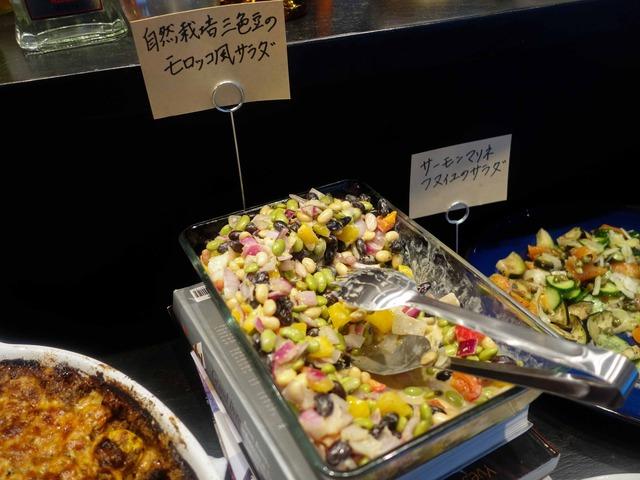 自然栽培三色豆のモロッコ風サラダ 2_edit