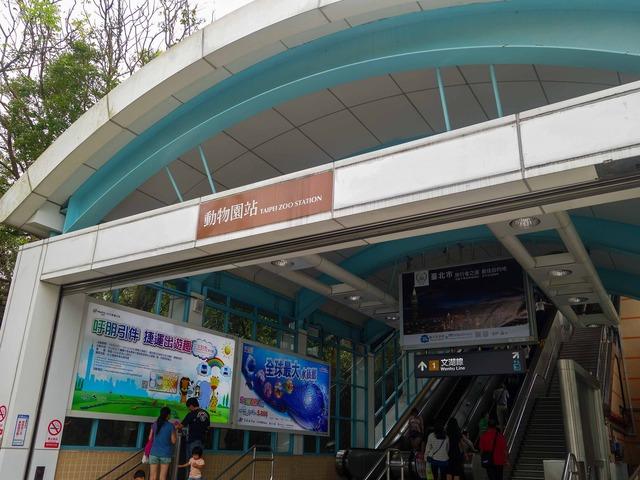 動物園駅 6_edit