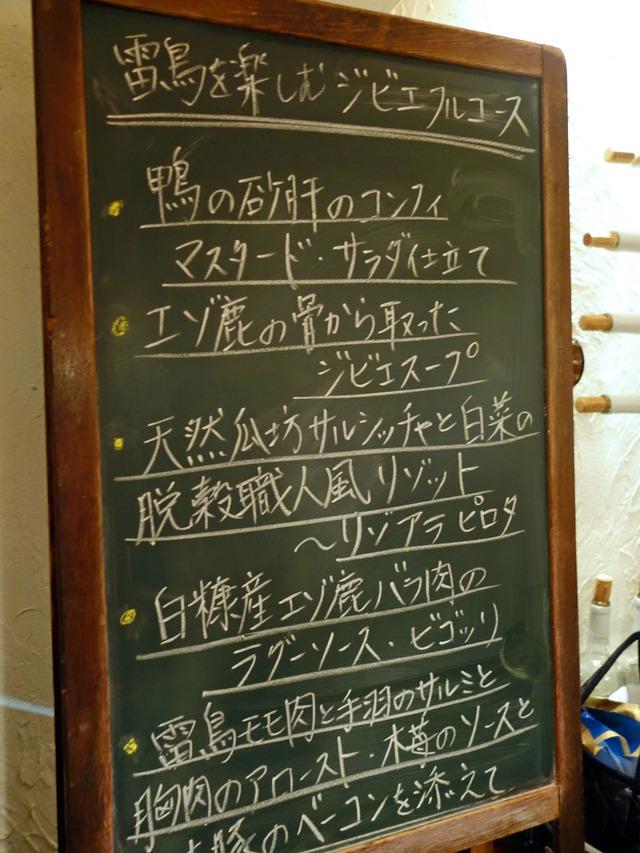 メニュー_edit