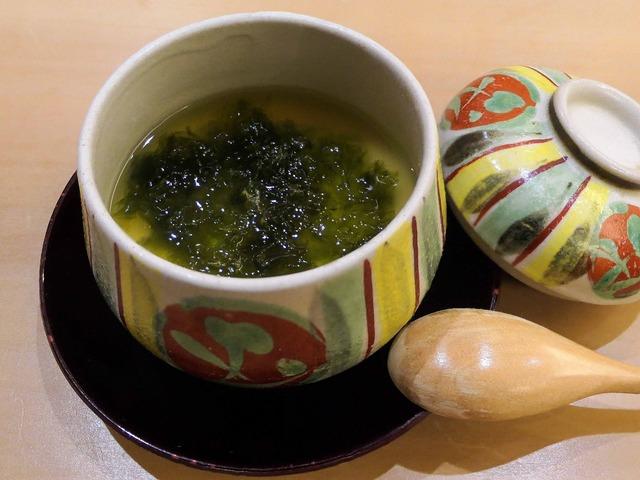 アオサと梅干しの茶碗蒸し_edit