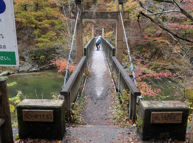 愛のかけ橋 4_edit
