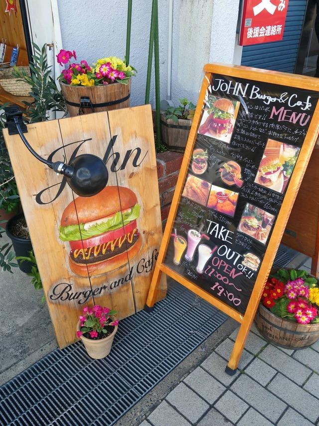 John Burger & Cafe 3_edit