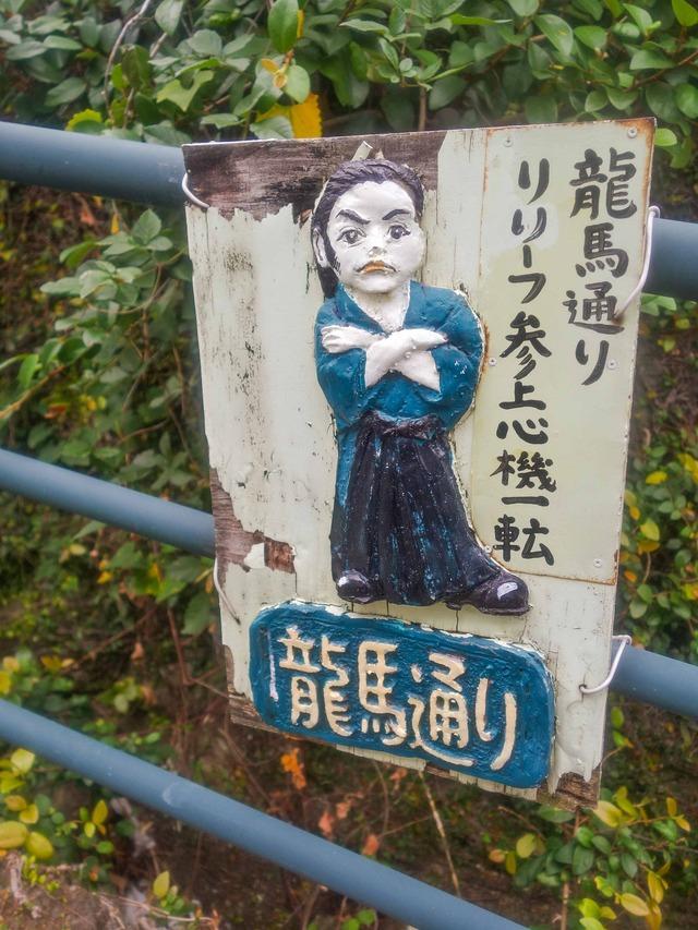 龍馬通り 5_edit