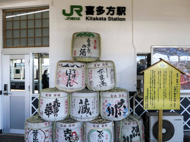 JR 喜多方駅 4_edit