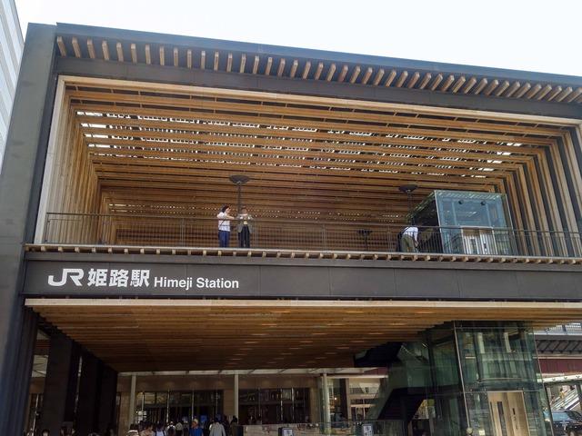 JR 姫路駅 2_edit