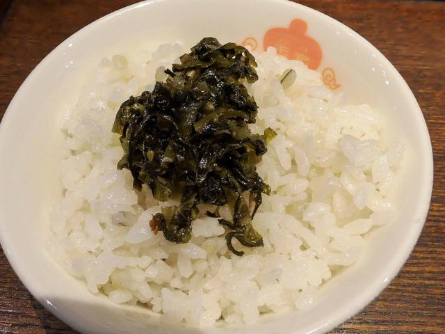 高菜飯_edit