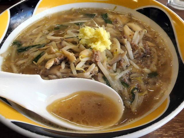 味噌らー麺 1_edit