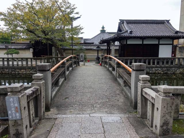 弁天堂と太元堂を繋ぐ橋_edit