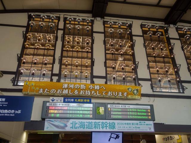 JR 小樽駅 3_edit
