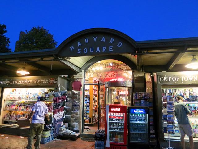 Harvard Square 2_edit