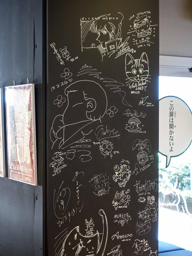 館内のサイン 1_edit