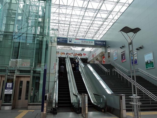 名鉄岐阜駅 1_edit