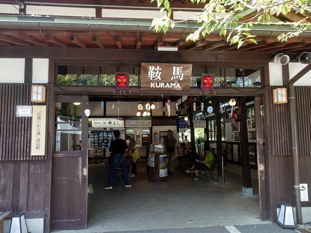 叡山電車鞍馬駅 9_edit