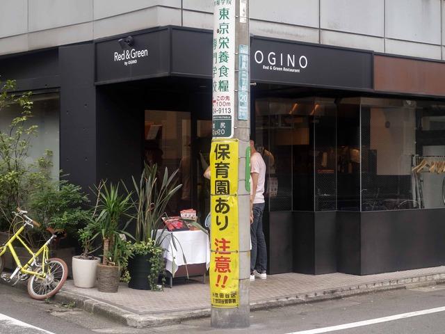 店頭 66_edit