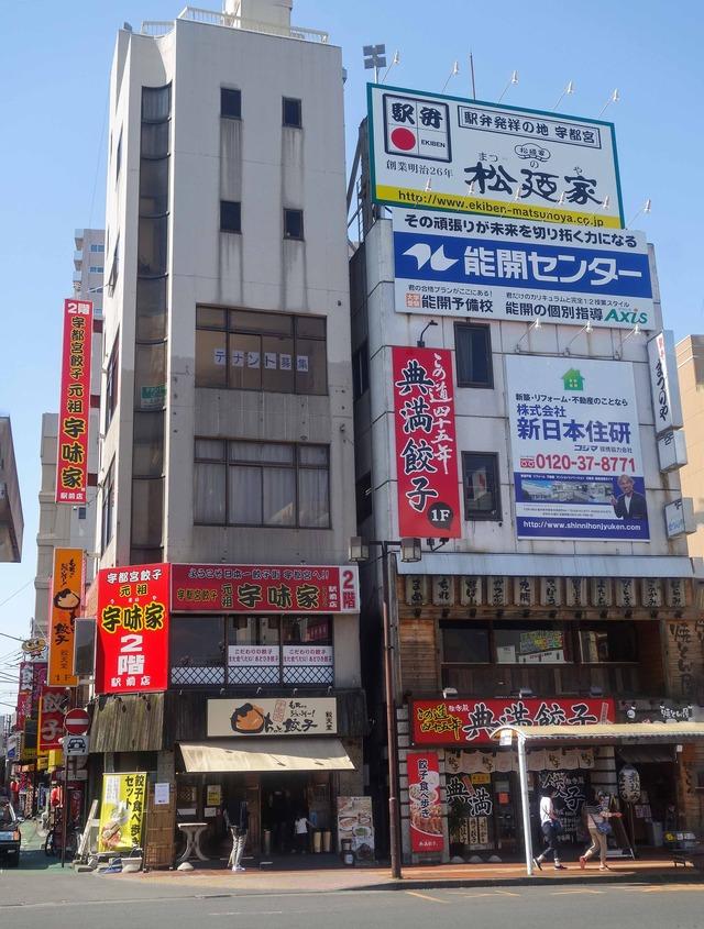 JR 宇都宮駅 6_edit