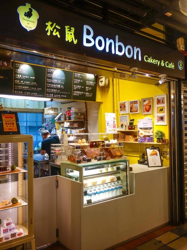 Bonbon Cakery & Cafe_edit