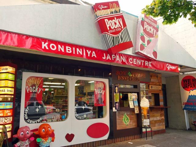 Konbiniya Japan Centre 2 @Robson St_edit