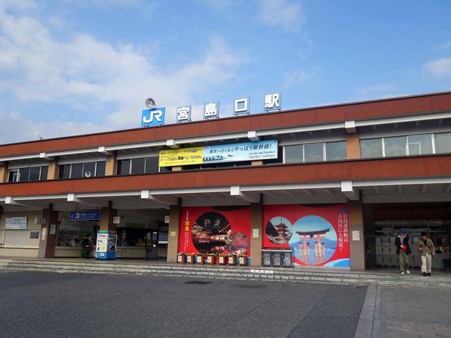JR 宮島口駅 7_edit