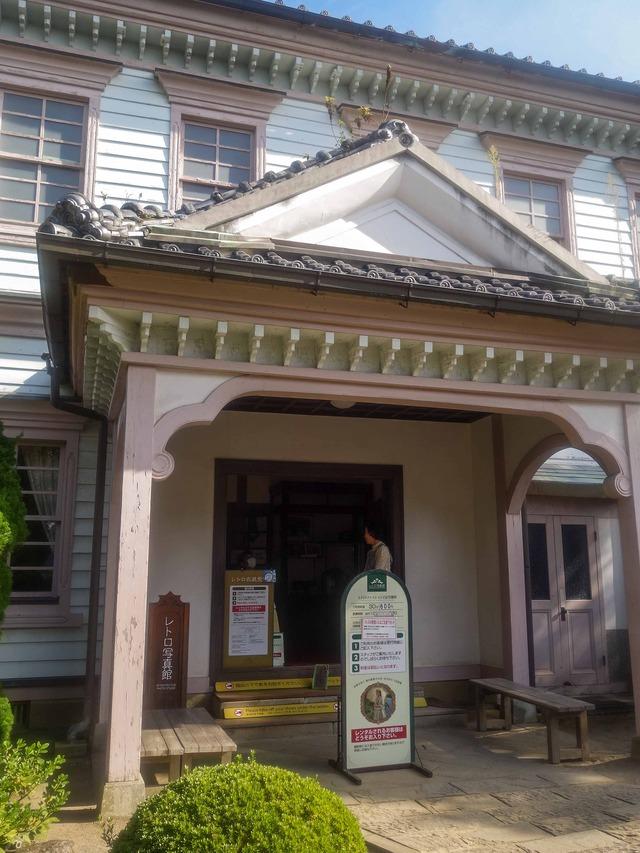 旧長崎地方裁判所長官舎 7_edit