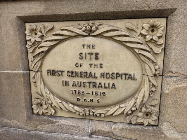 最初に病院を設けた場所_edit