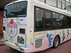 川崎市バス直行便 4_edit