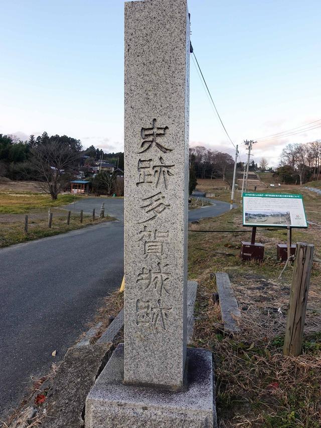 多賀城跡政庁部入口 1_edit