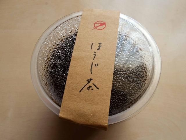 ほうじ茶プリン 1_edit