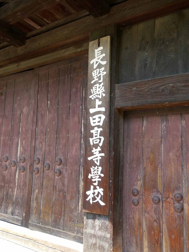 正門(古城の門) 3_edit