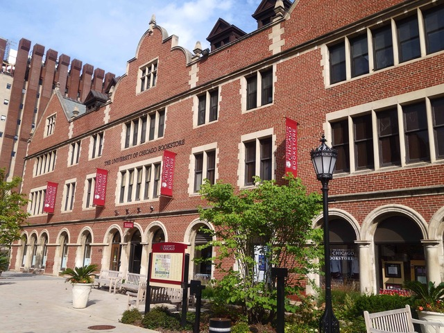 シカゴ大学ブックストア 2_edit