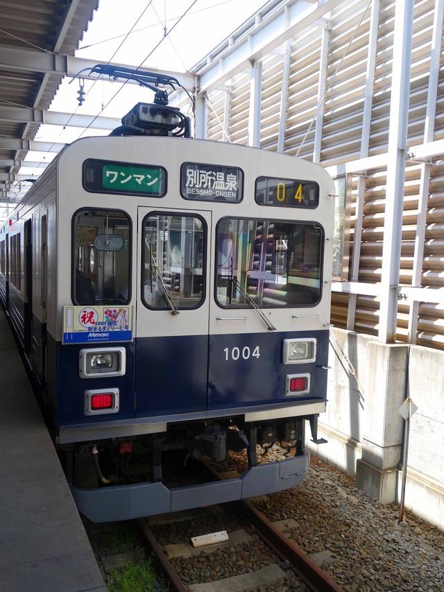 上田電鉄別所線上田駅ホーム 6_edit
