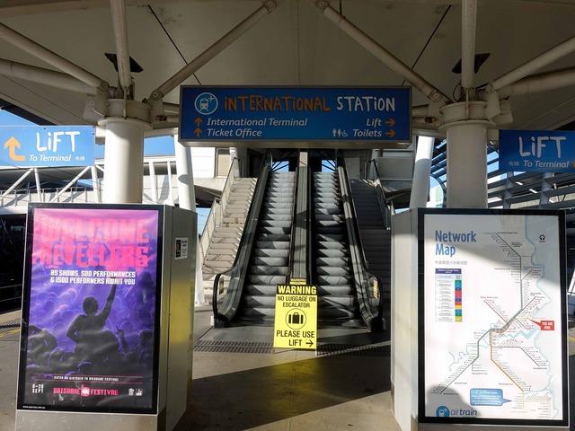 International Airport 駅 9_edit