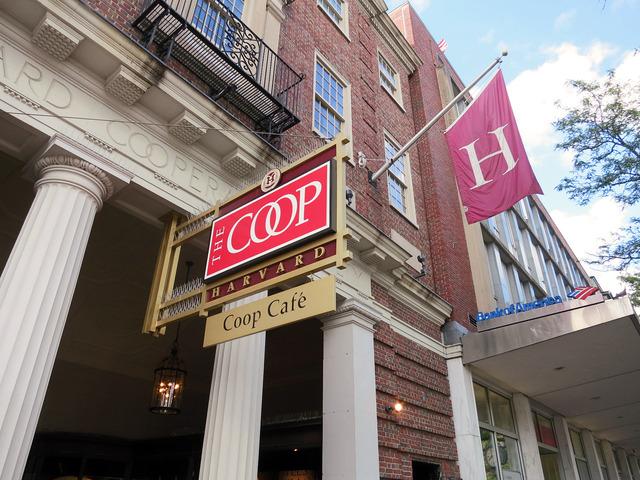 The Coop 1_edit