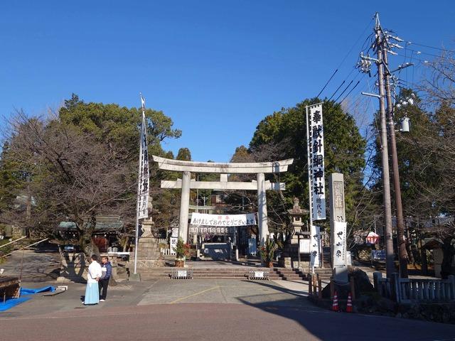 針綱神社 2_edit