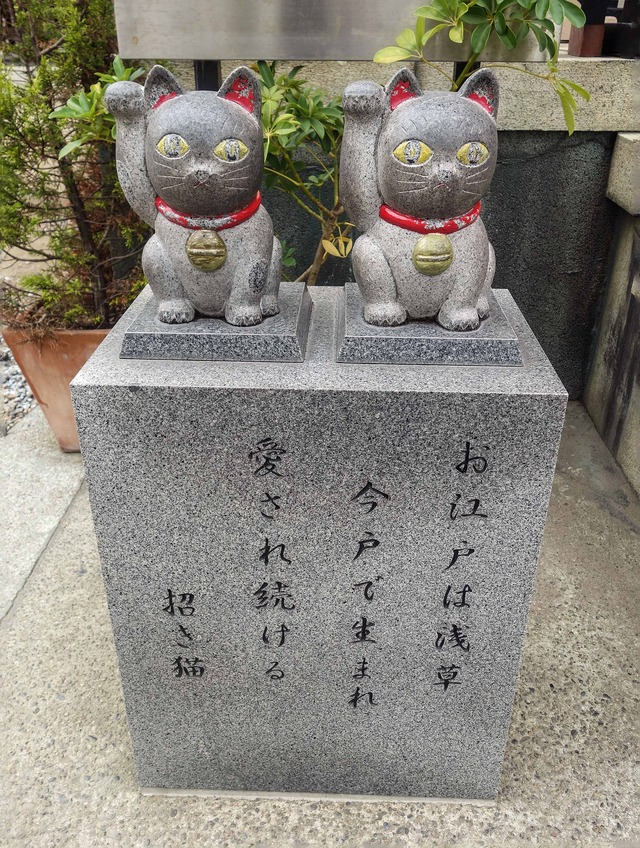 石なで猫 2_edit