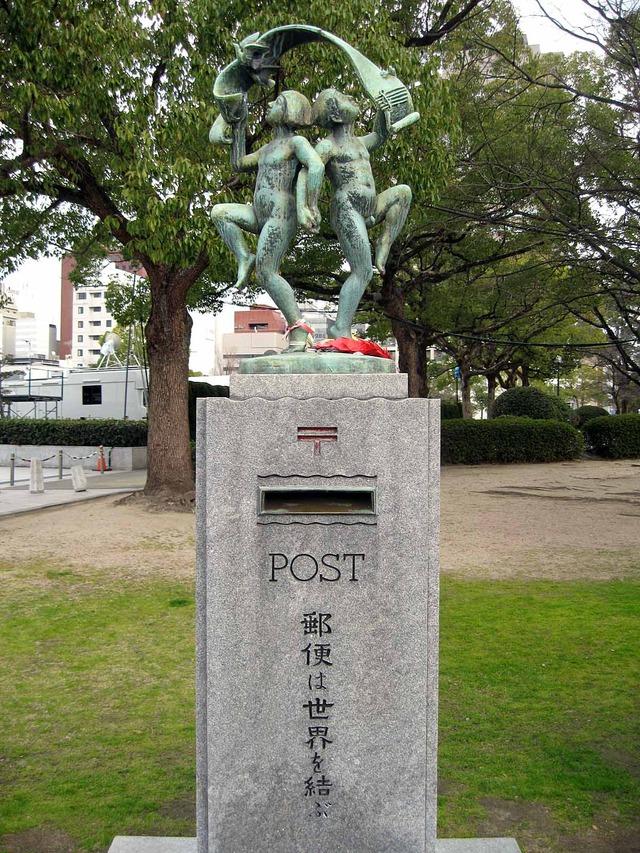 平和記念ポスト_edit