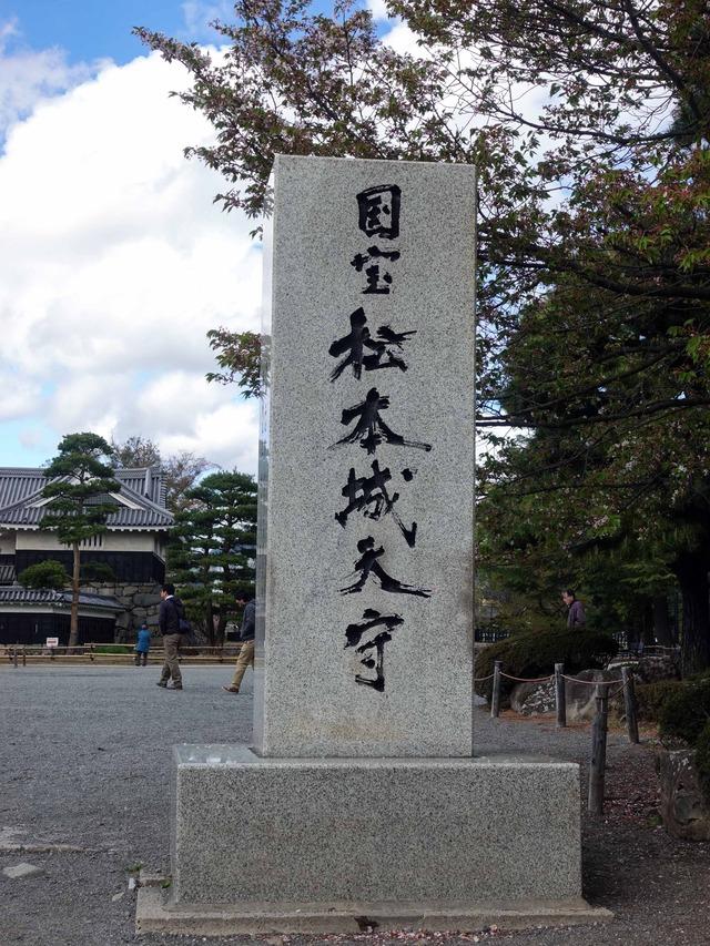 松本城公園 1_edit