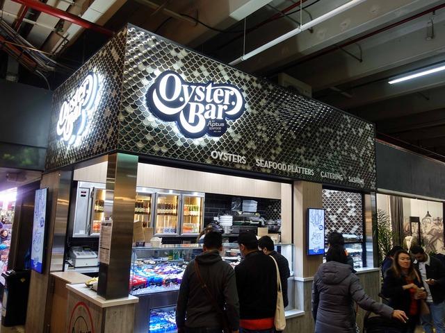 Oyster Bar_edit