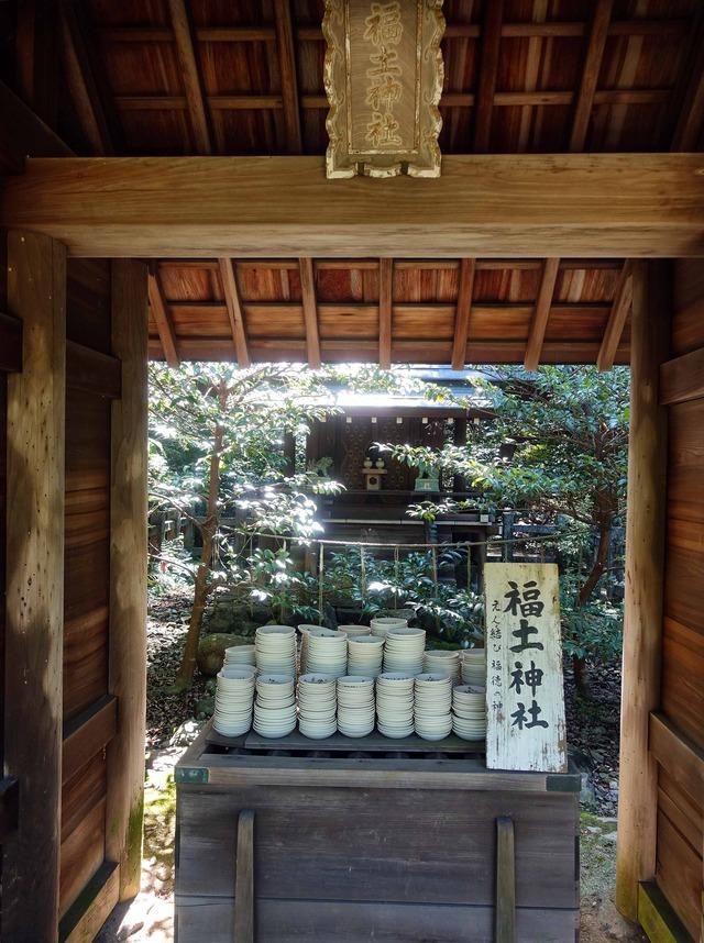 福土神社 5_edit