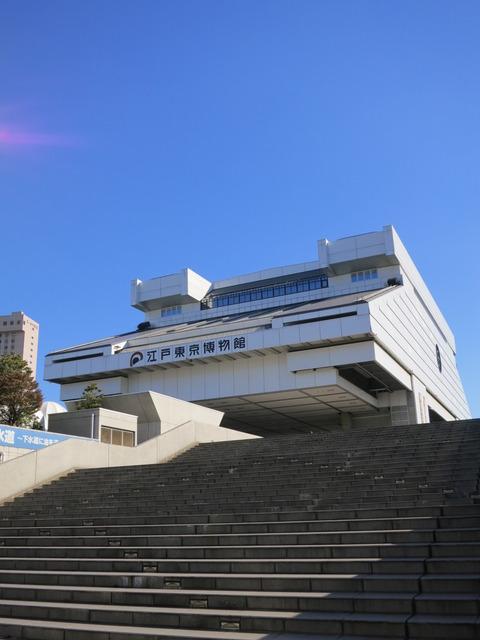 江戸東京博物館 6