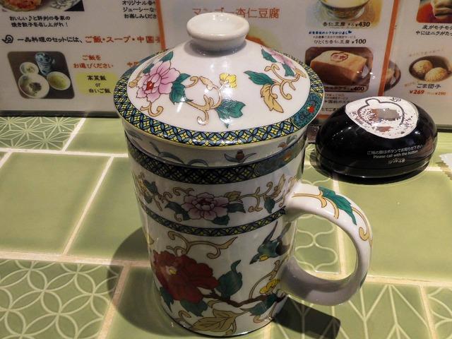 ホットジャスミン茶 1_edit