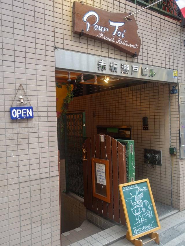 店頭 57_edit