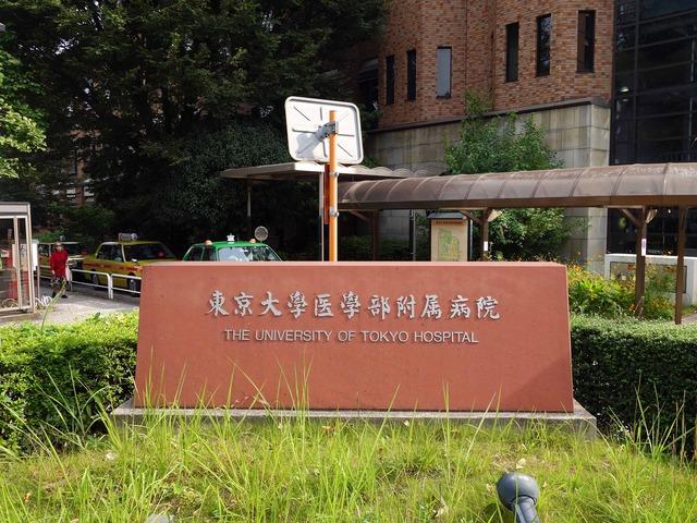 東京大学医学部附属病院 20_edit